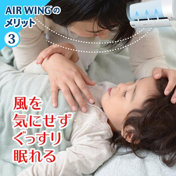 エアコン 風よけ 風除け カバー 風避け 風向き 暖房 乾燥 業務用 冷え性 底冷え オフィス ルーバー エアーウィング プロ アイボリー AW7-021-06 AIR WING Pro|eakonkazeyoke|09