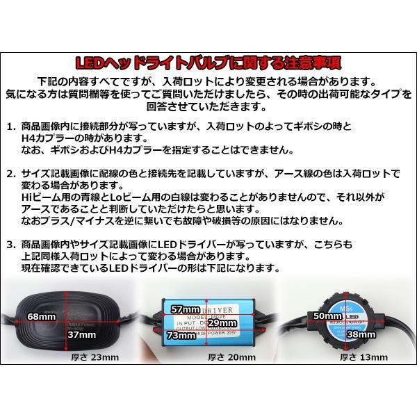 LEDヘッドライト バルブ ハイビーム40W/ロービーム28W 4000lm 6500K H4/PH7/PH8/HS1/H4R1/H6対応 Hi/Lo切替 ホワイト3面発光 H-69 eale 05