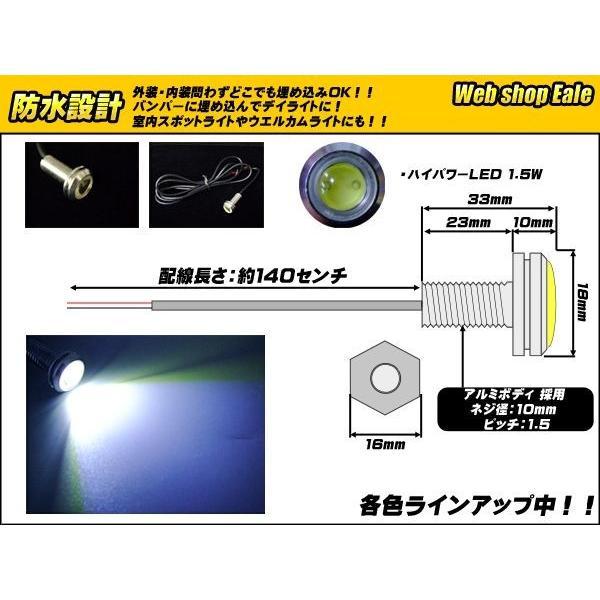 スポットライト ボルト型 ハイパワー1.5W LED シルバー/白 P-32|eale|02