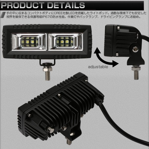40W LED 作業灯 小型 軽量モデル 60度 広角 アルミダイキャスト 防水IP67 12V 24V P-535 eale 02