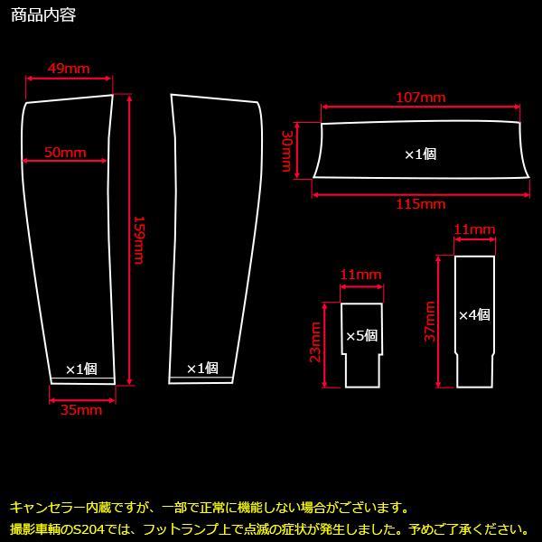 メルセデス ベンツ W212 W218 LED ルームランプキット 12点セット R-136|eale|03