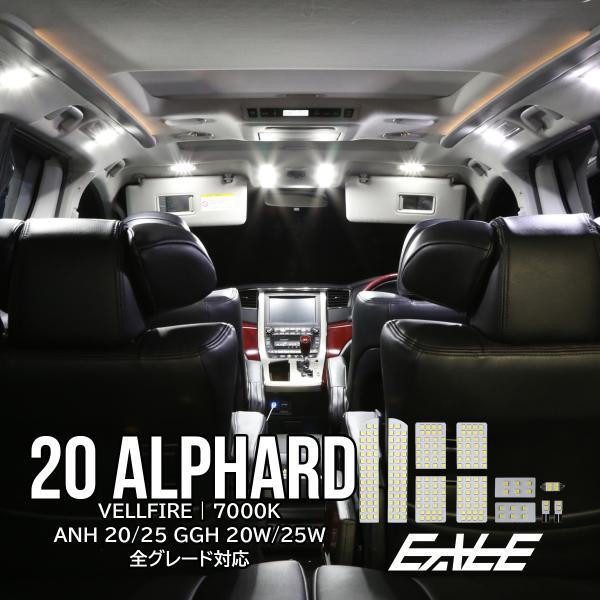 その明るさ、まるでマイルーム級です!【LEDルームランプ】とびっきりの明るさを手に入れよう!
