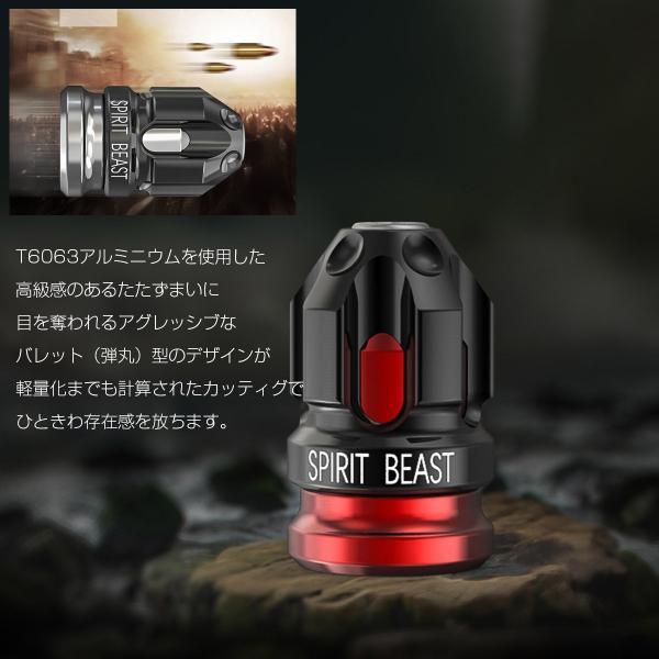 汎用 エアバルブキャップ タイヤバルブキャップ T6 アルミ バレット 弾丸型 4色 S-184|eale|02