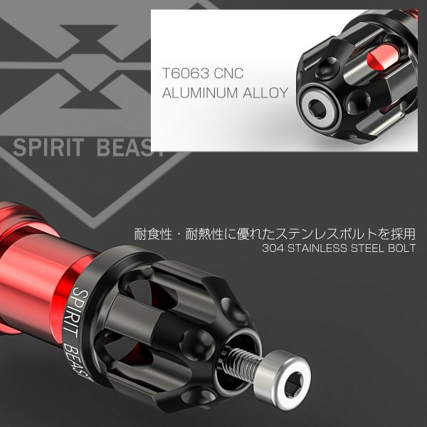 汎用 エアバルブキャップ タイヤバルブキャップ T6 アルミ バレット 弾丸型 4色 S-184|eale|03