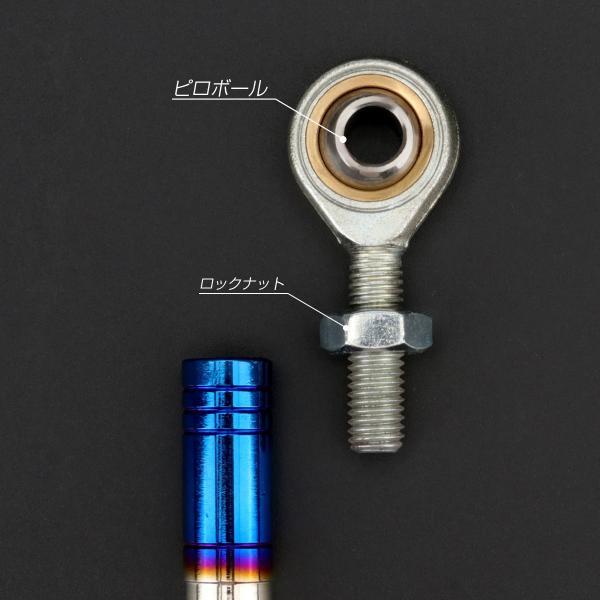 汎用 トルクロッド ステンレス Cタイプ Lサイズ 330mm バイク 二輪 シルバー&ブルー TH0099 eale 03