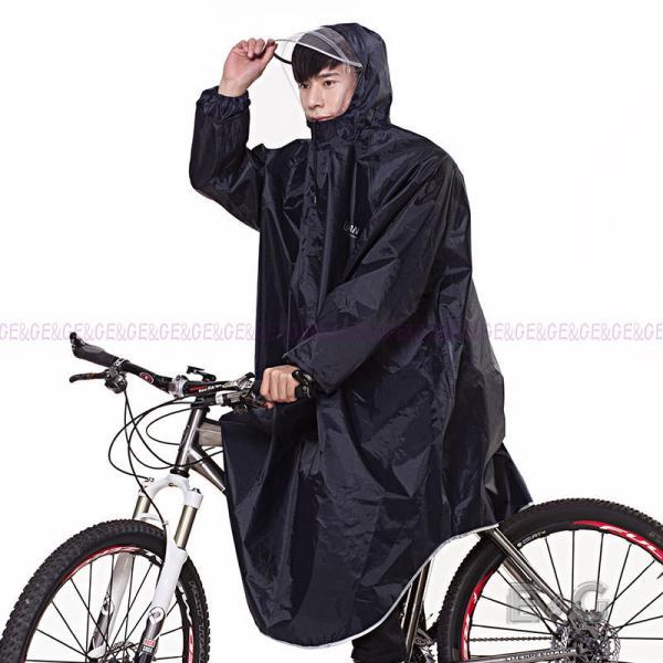 レインコート自転車リュック対応サンバイザーポンチョレディースメンズ長め通学ロング軽量おしゃれカッパ雨具
