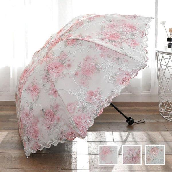 折りたたみ傘レディース日傘雨傘花柄晴雨兼用傘折りたたみ傘(3つ折)刺繍オシャレ可愛い女性用レース手動傘袋付8本骨UVカット紫外線