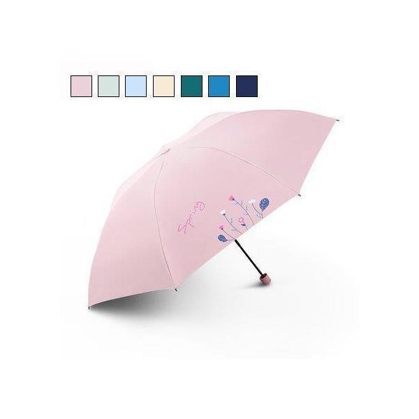 折りたたみ傘レディース日傘雨傘晴雨兼用傘折り畳みプリント折りたたみ傘(3つ折)オシャレ可愛い女性用手動7本骨UVカット紫外線対策