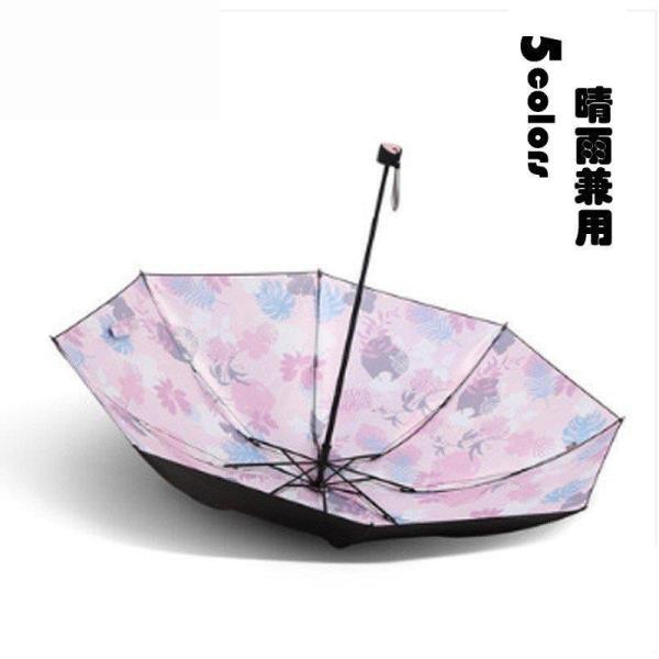 折りたたみ傘レディース日傘雨傘花柄晴雨兼用傘折り畳み折りたたみ傘(3つ折)プリントオシャレ可愛い女性用手動傘袋付8本骨UVカット