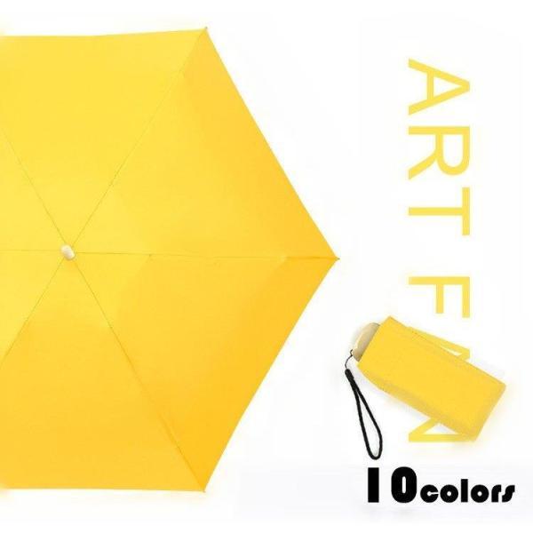 折りたたみ傘レディースメンズミニ傘日傘雨傘晴雨兼用傘ストライプUVカット紫外線対策遮光軽量折りたたみ傘(5つ折)オシャレ可愛い手