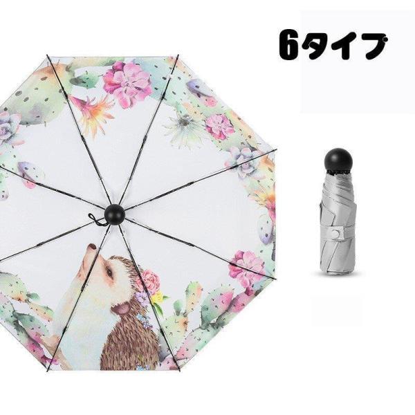 折りたたみ傘レディースミニ傘日傘雨傘晴雨兼用傘プリントUVカット紫外線対策遮光軽量折りたたみ傘(5つ折)オシャレ可愛い女性用手動