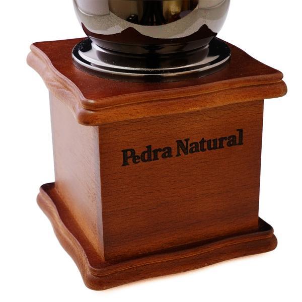 Pedra Natural 木製 手挽き アンティーク クラシカル コーヒーミル パッケージピンク|eaoike|05