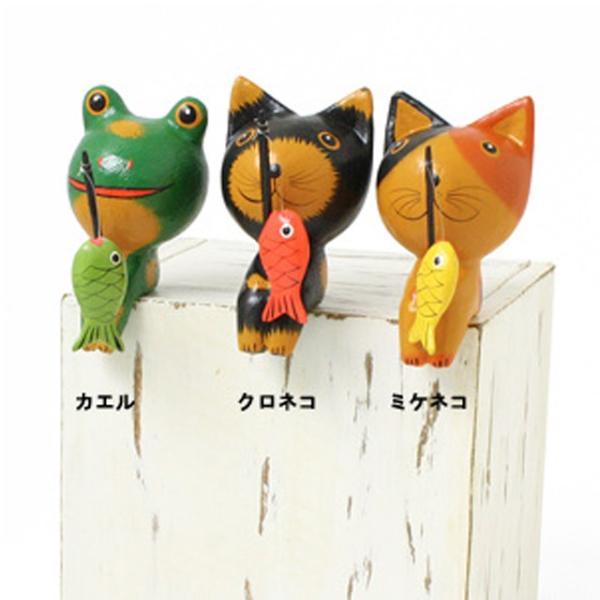 釣りアニマル アジアン雑貨 バリ雑貨 カエル雑貨 ネコ雑貨 かえるの置物 ねこのオブジェ ※メール便非対応商品 |earth-collection