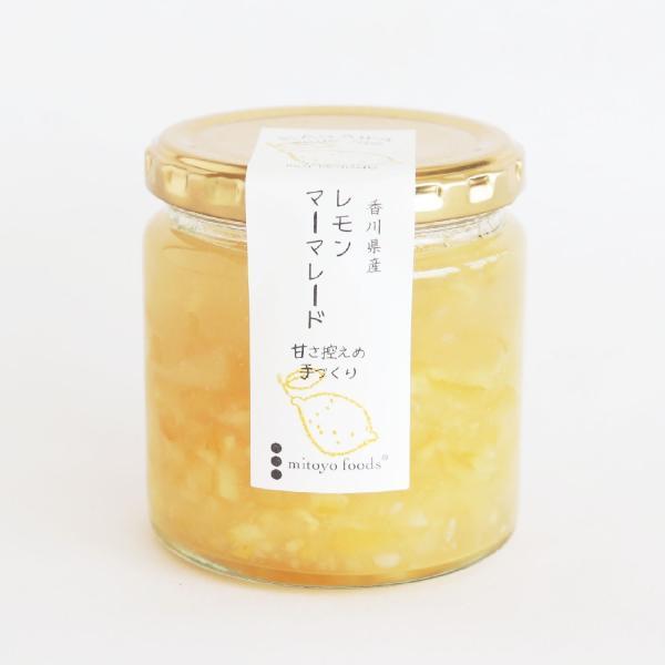 ミトヨフーズ レモンマーマレード 250g 低糖度手づくりまるごと果実