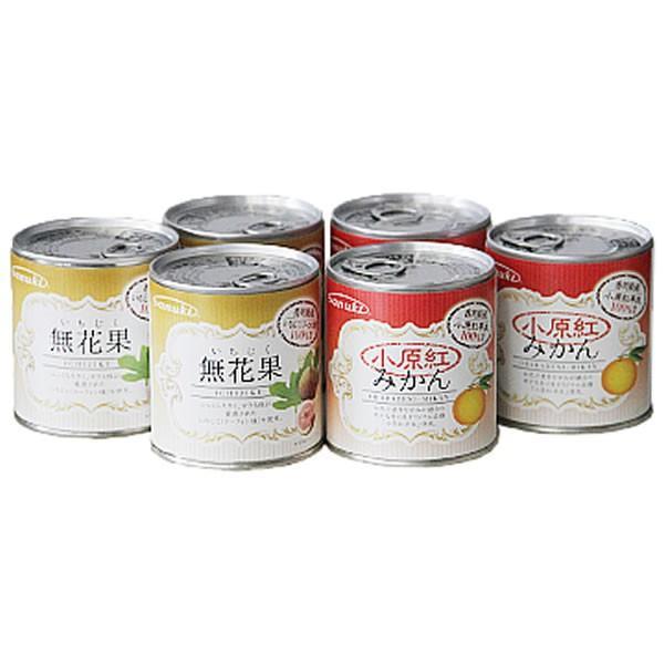 香川県産フルーツ缶詰ギフトセット 讃岐罐詰株式会社