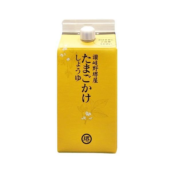 讃岐野堺屋たまごかけしょうゆ 200ml 紙パック入り 堺屋醤油