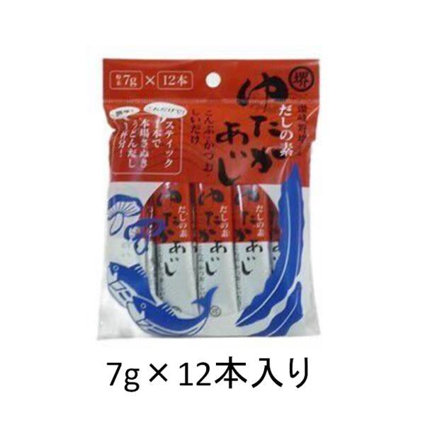 だしの素 ゆたかあじ 7g×12本(袋入り) メール便 堺屋醤油|earth-shop
