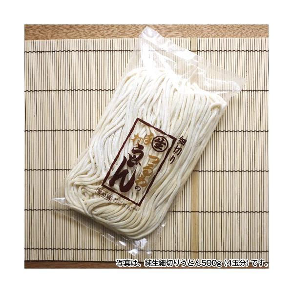 つるわの純生無添加讃岐うどん 生麺「細切り」500g(4玉分) (クール便・クール料込)