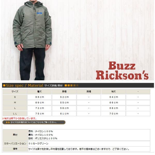 バズリクソンズ Buzz Ricksons フィールドパーカー ロッキード スカンクワークス LOCKHEED SKUNK WORKS ECWCS br13622|earthmarket1|03