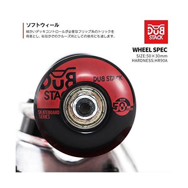DUB STACK(ダブスタック) スケートボード DSB-3 31インチ コンプリートセット 【ABEC5ベアリング採用】|earths|04
