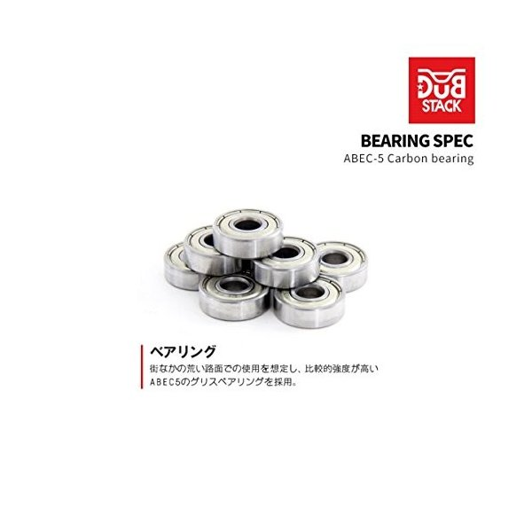 DUB STACK(ダブスタック) スケートボード DSB-3 31インチ コンプリートセット 【ABEC5ベアリング採用】|earths|06