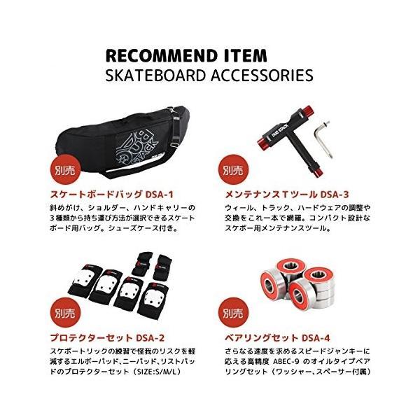 DUB STACK(ダブスタック) スケートボード DSB-7 31インチ コンプリートセット 【ABEC5ベアリング採用】|earths|06