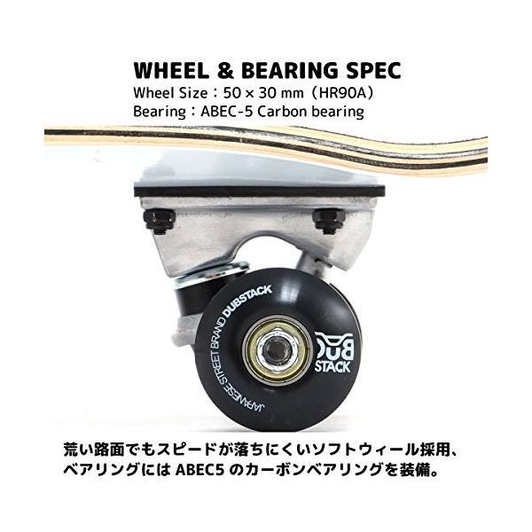 DUB STACK(ダブスタック) スケートボード DSB-9 31インチ 【高品質カナディアンメープルデッキ】 コンプリートセット 【ABEC5ベアリング採用】|earths|04