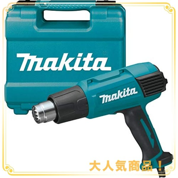 マキタヒートガンAC100V用熱風温度50-550度HG6031VK