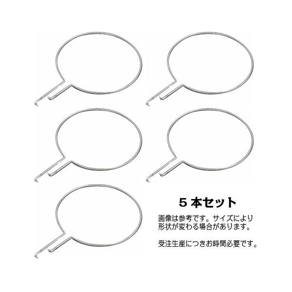 AK8126x5 玉枠丸型 8×360mm 5本セット(受注生産)