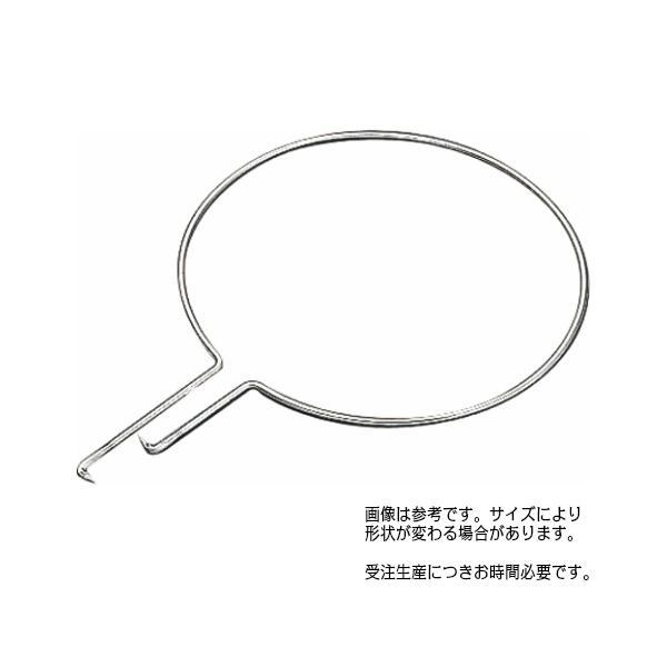 AK8134 玉枠丸型 8×420mm 1本単位(受注生産)