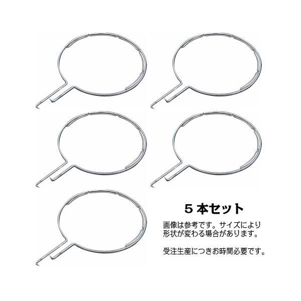 AK8237x5 玉枠丸型 8×450mm (内金入) 5本セット(受注生産)