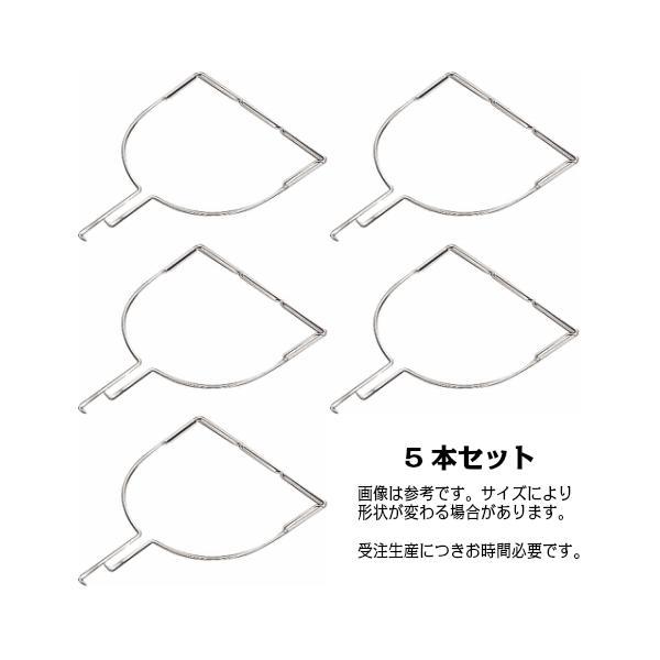 AK8406x5 玉枠三角型 4×240mm (内金入) 5本セット(受注生産)