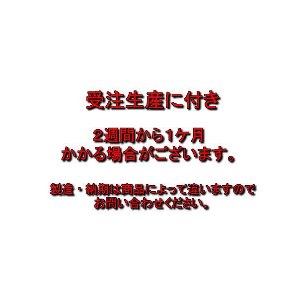 AK8612 玉枠丸型SP32A 5×390mm (全周内金入) 1本単位(受注生産)