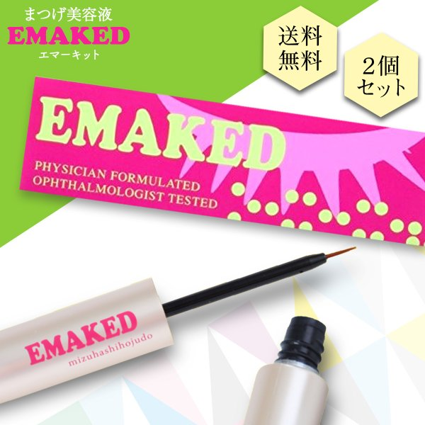 エマーキット 2ml  × 2個セット 送料無料 まつ毛美容液 EMAKED|east-toraya