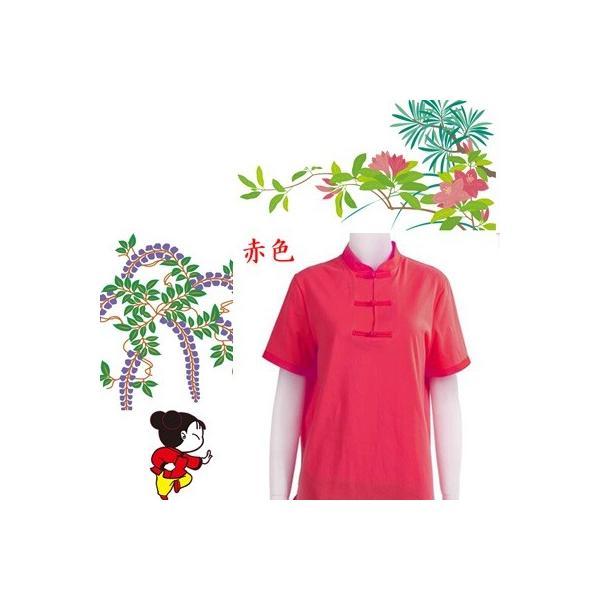 チャイナガールイラスト 中華タイプ 太極拳tシャツ 赤色 Hcwt 015