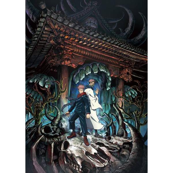 呪術廻戦2021年カレンダーCL-047