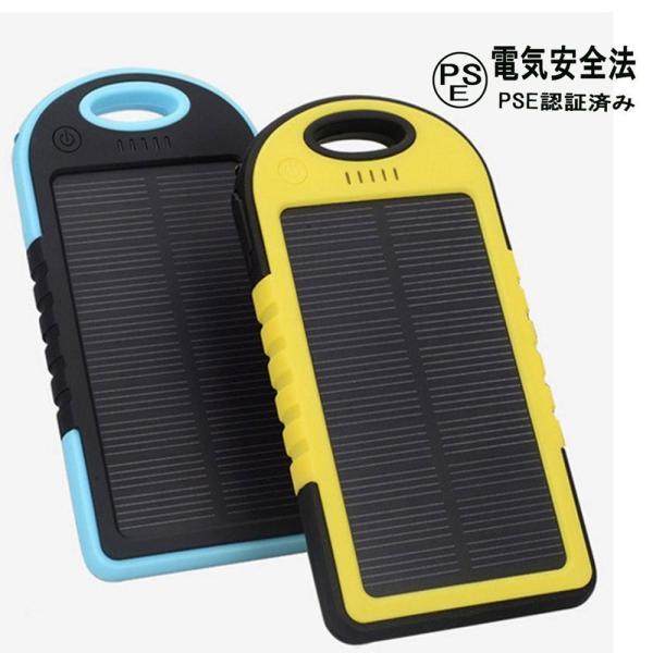 ソーラーモバイルバッテリー大容量充電器5000mAh地震防災 電源薄型軽量2台同時充電急速充電器iPhone/ipad/gala