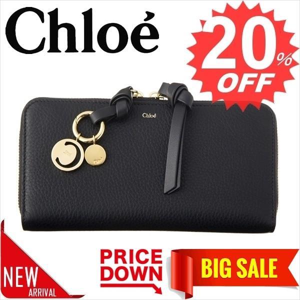 クロエ 財布 長財布 CHLOE  17AP941 H9Q 001 比較対照価格63,800 円|easywarp|01