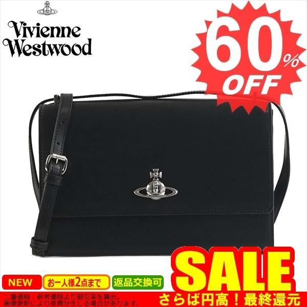 ヴィヴィアンウエストウッド バッグ ショルダーバッグ VIVIENNE WESTWOOD MATILDA BK 41020002 LARGE BAG WITH FLAP N401 BLACK 比較対照価格 118,800 円