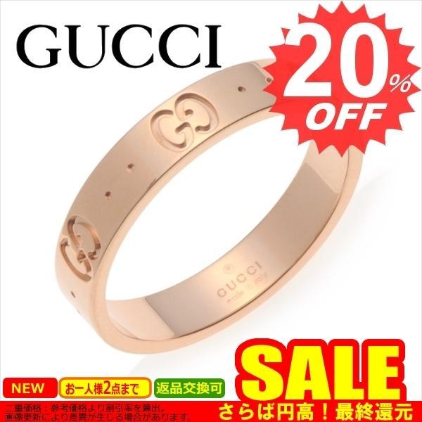 グッチ 指輪 リング GUCCI  152045-J8500   サイズ:7号 比較対照価格 91,800 円