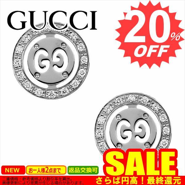 グッチ ピアス GUCCI  223727-J8540  9066     比較対照価格269,500 円