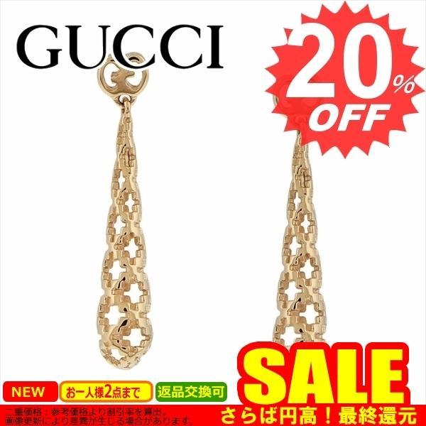 グッチ ピアス GUCCI  341254-J8500  8000 トップ大1個  K18GOLD  比較対照価格93,500 円