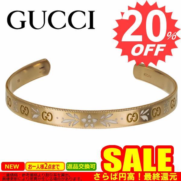 グッチ ブレスレット GUCCI サイズ:18 434528-J85G0  K18GOLD 18金 ゴールド    比較対照価格392,700 円