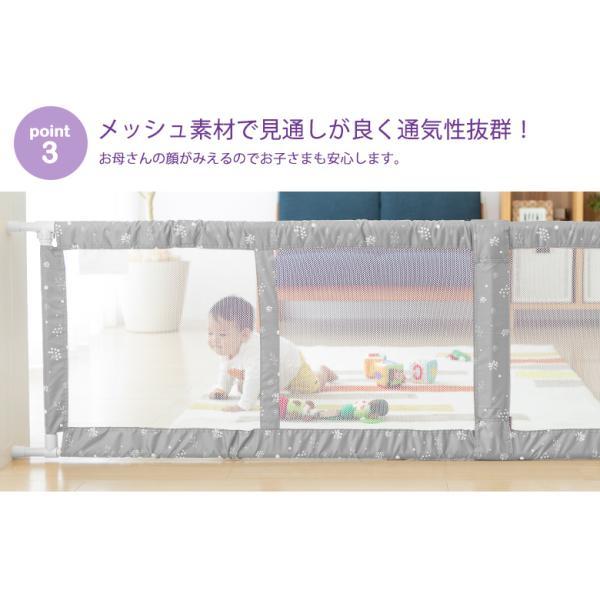 ベビーゲートつっぱり とおせんぼ XLサイズ 日本育児 (送料無料)|ebaby-select|05