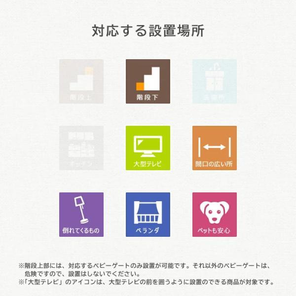 パーテーション 木製 日本育児 木製パーテーション FLEX400-W(送料無料)|ebaby-select|03