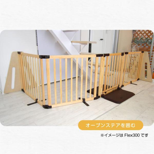 パーテーション 木製 日本育児 木製パーテーション FLEX400-W(送料無料)|ebaby-select|06