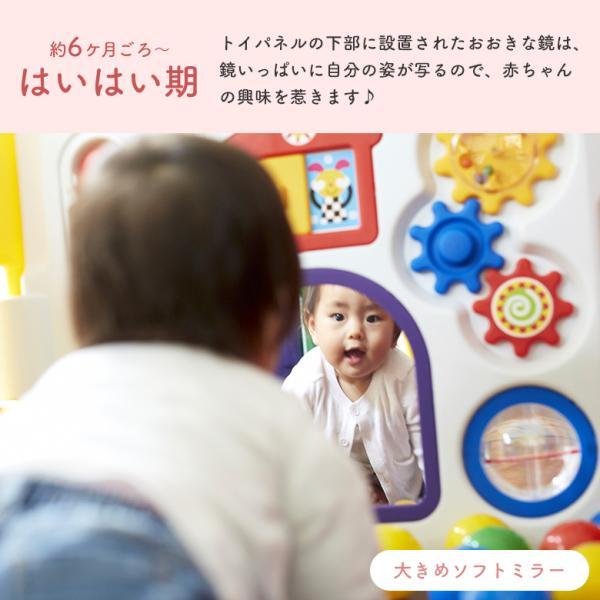 ベビーサークル ミュージカルキッズランド スクエア 日本育児(送料無料)|ebaby-select|05