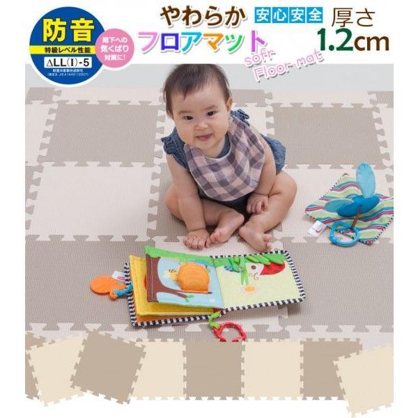 日本育児 やわらかフロアマット 25枚(送料無料)|ebaby-select|02