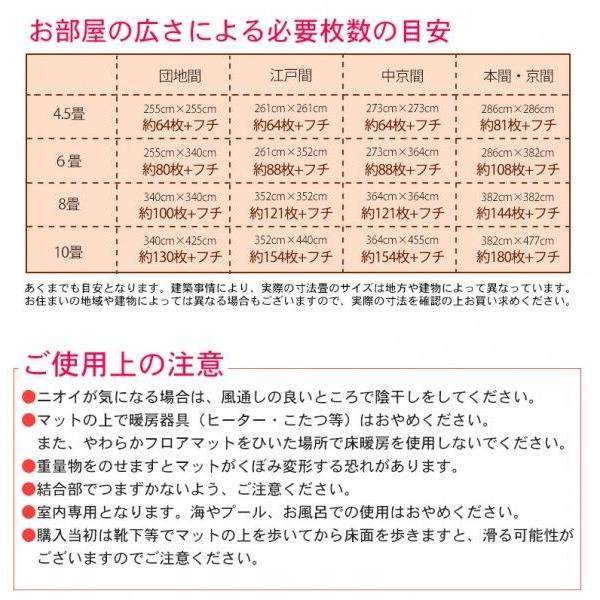 日本育児 やわらかフロアマット 25枚(送料無料)|ebaby-select|04