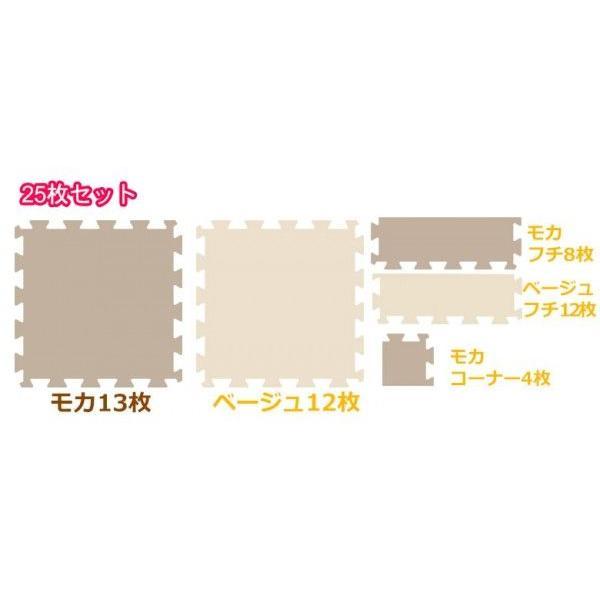 日本育児 やわらかフロアマット 25枚(送料無料)|ebaby-select|05